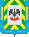 герб Ленинского р-на